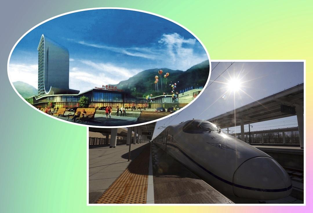 贵州两河高铁工程.jpg